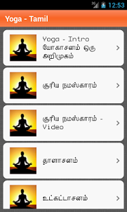 yoga asanas with pictures and names pdf in tamil  blog dandk